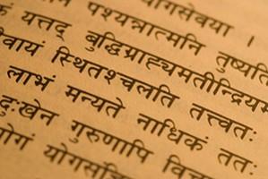 Skrift med sanskrit.