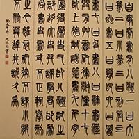 Kinesiska tecken.